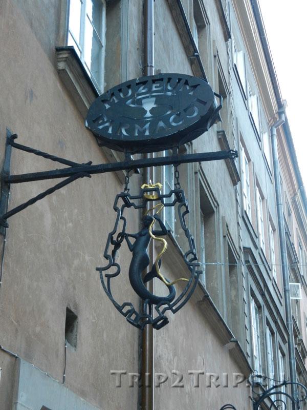Вывеска в виде русалки (сиренки), где-то в Старом Городе