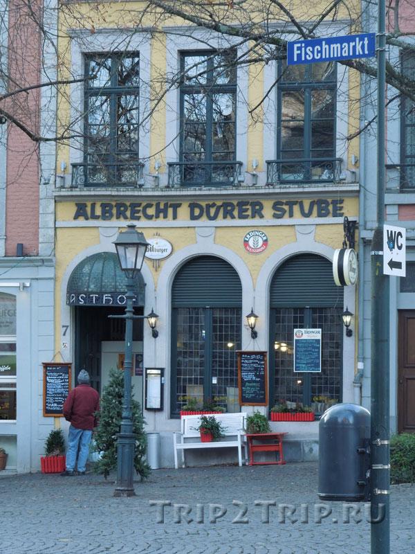 Ахенский домик, Германия