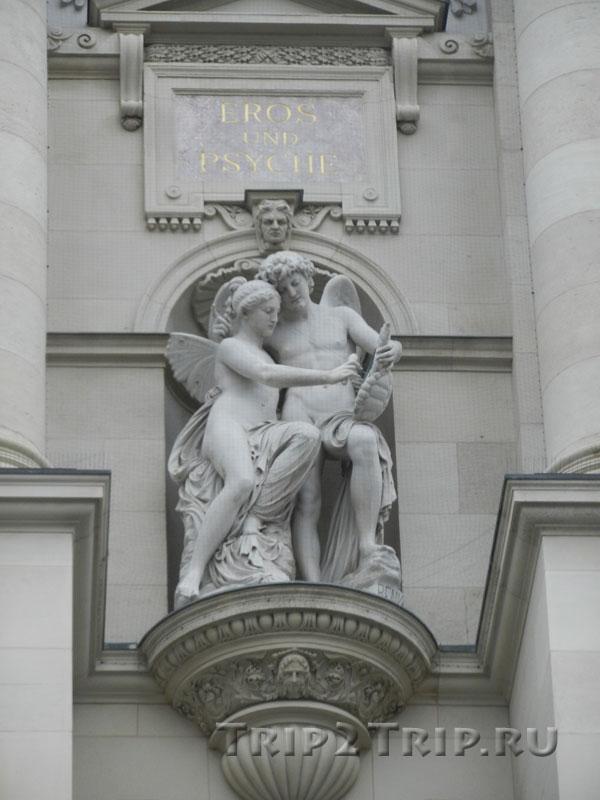 Эрос и Психея, скульптуре на фасаде музея, Вена