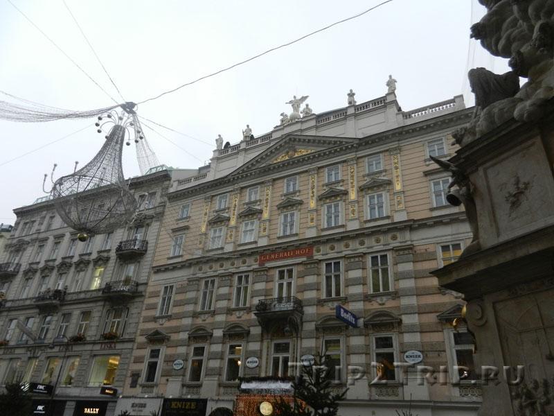 Одно из зданий на Грабене, Вена