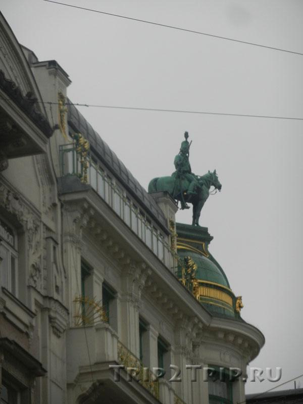 Дом с гусаром, Грабен, Вена (Husarenhaus am Graben)
