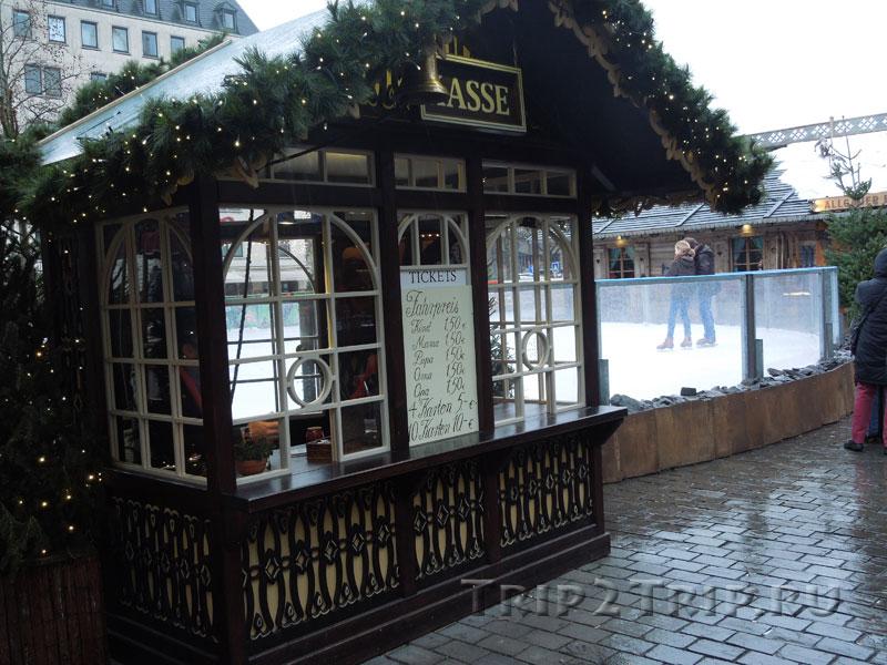Касса продажи билетов на каток, ярмарка в Кёльне