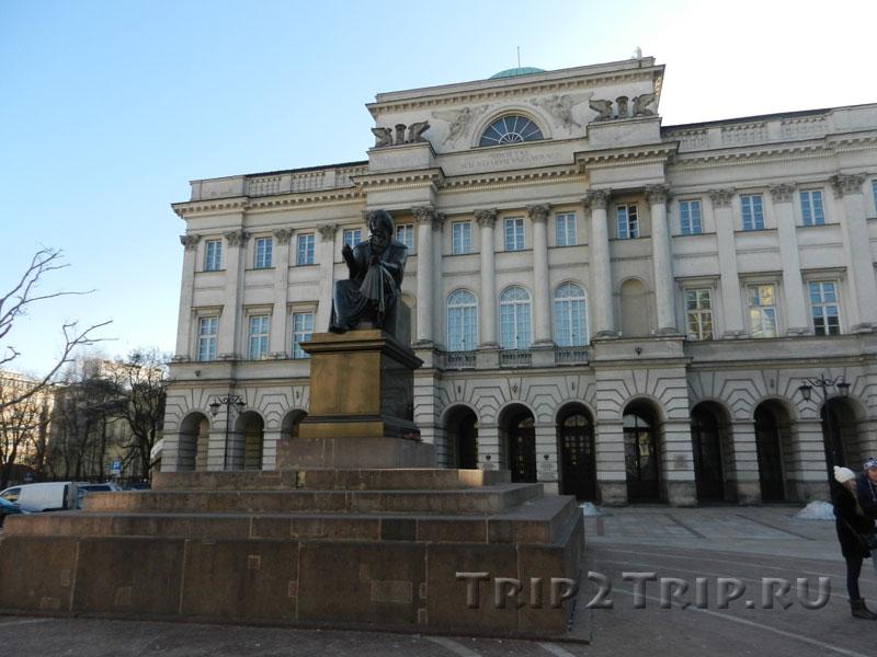 Николай Коперник, Краковское Предместье