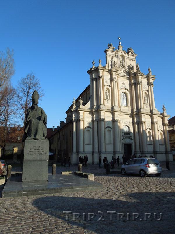 Костёл Святого Юзефа в Варшаве