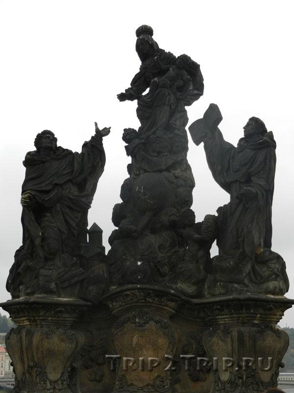 Мадонна, св. Доминик и св. Фома Аквинский, Карлов Мост, Прага.