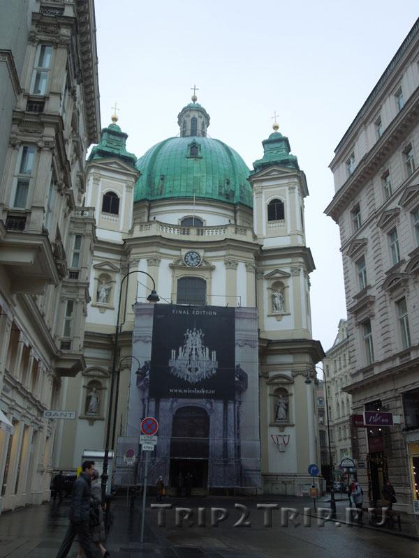 Петерскирхе, Вена