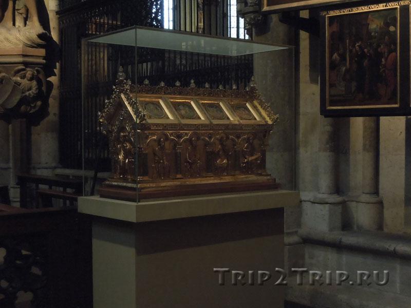 Рака с мощами Трёх Волхвов, Кафедральный собор, Кёльн