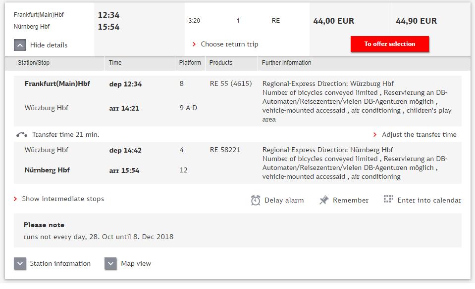 Рейс Франкфурт - Нюрнберг с пересадкой в Вюрцбурге