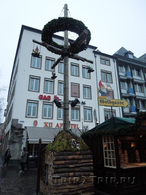 Рождественский столб, ярмарка в Кёльне