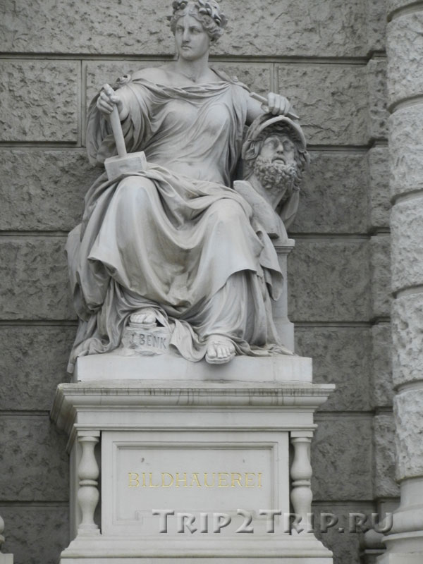 Аллегория искусства скульптуры, фасад музея, Вена