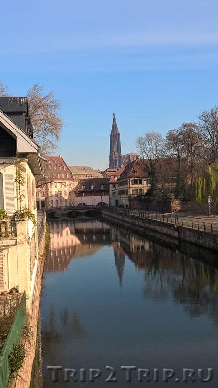 Вид на собор с дамбы Вобана, Страсбург