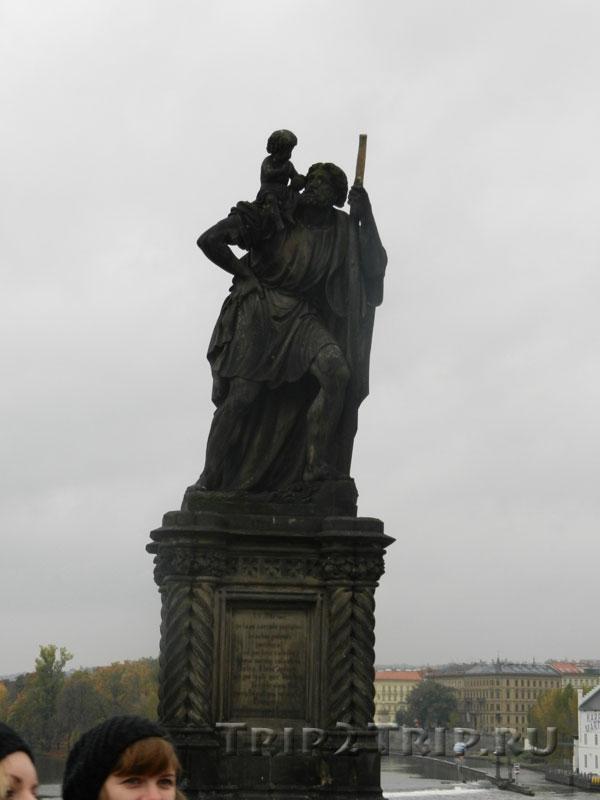 Св. Христофор, Карлов Мост, Прага.