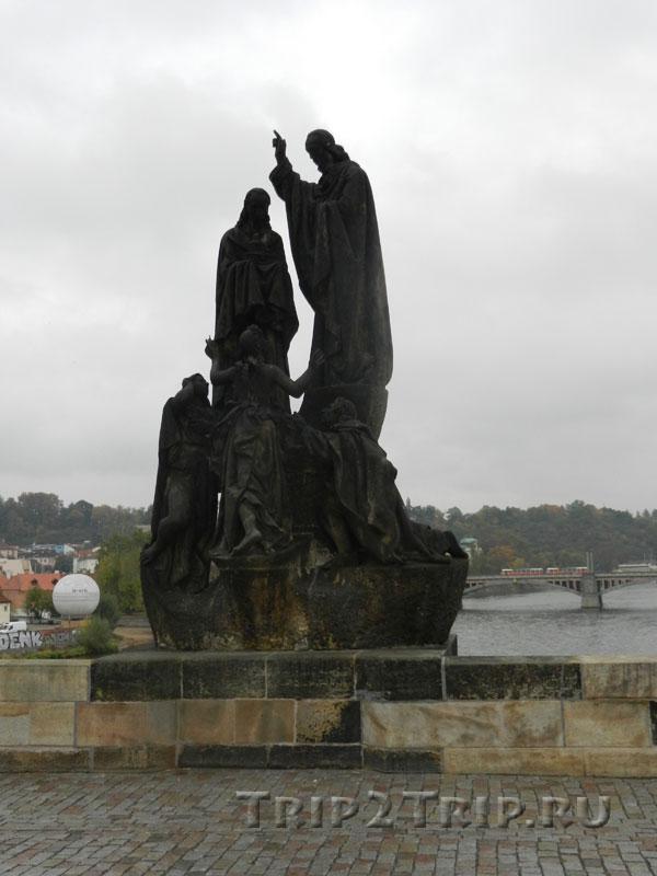 Св. Кирилл и св. Мефодий, Карлов Мост, Прага.