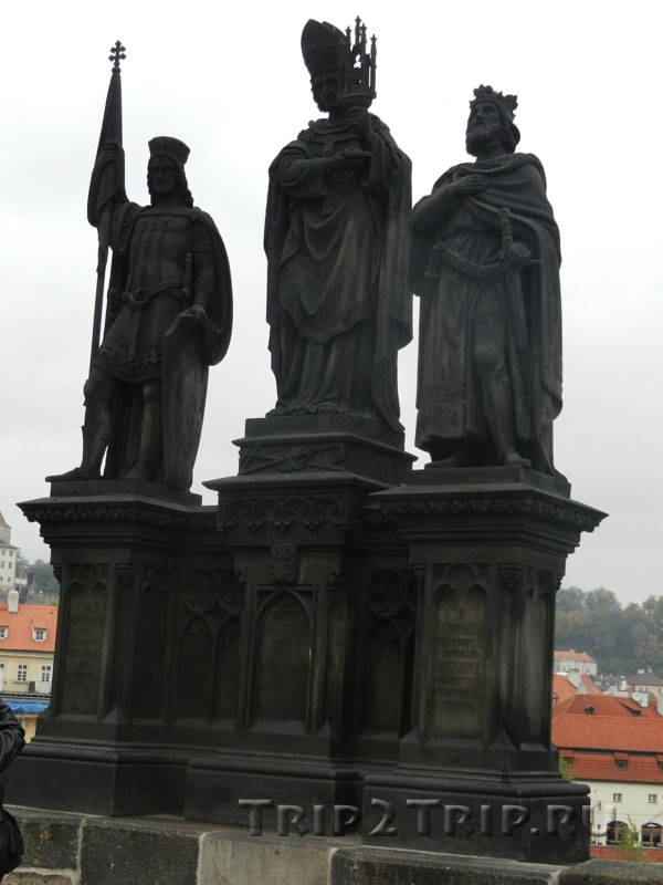 Св. Норберт, св. Вацлав и св. Сигизмунд, Карлов Мост, Прага.