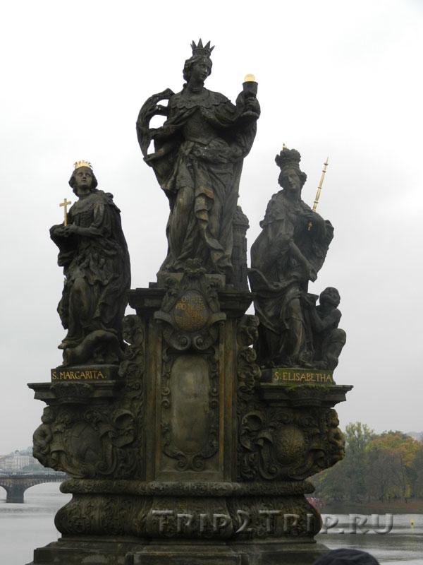 Св. Варвара, св. Маргарита, св. Елизавета, Карлов Мост, Прага.