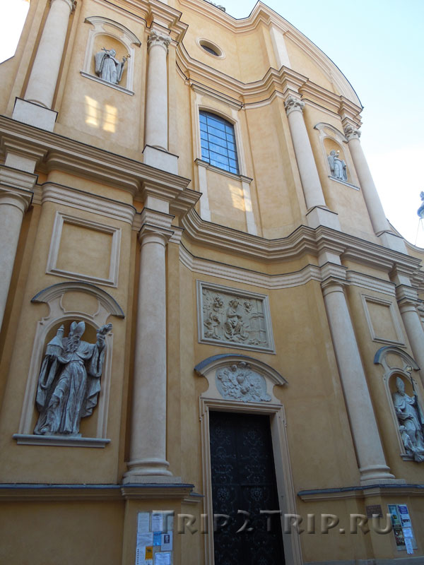 Церковь св. Мартина, Старувка, Варшава