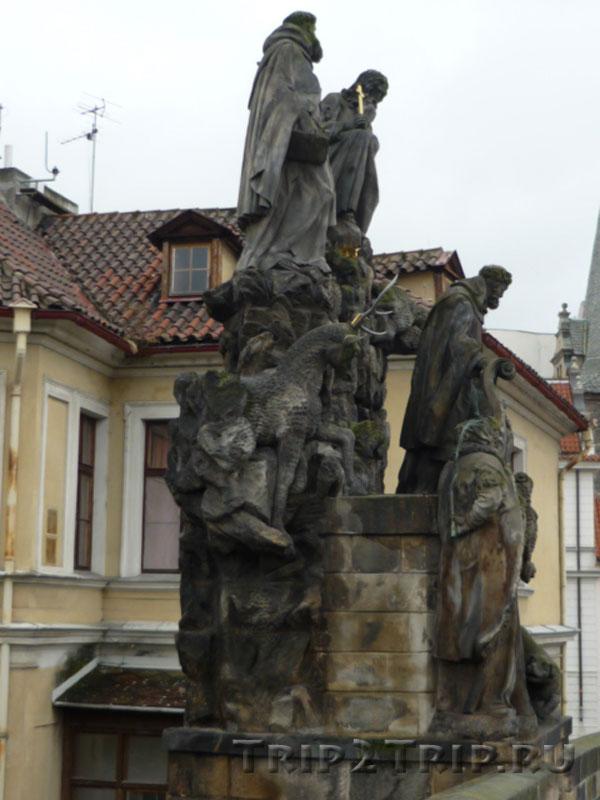Cв.Ян из Маты, св.Феликс из Валуа и Иван Блаженный, Карлов Мост, Прага. Вид слева.