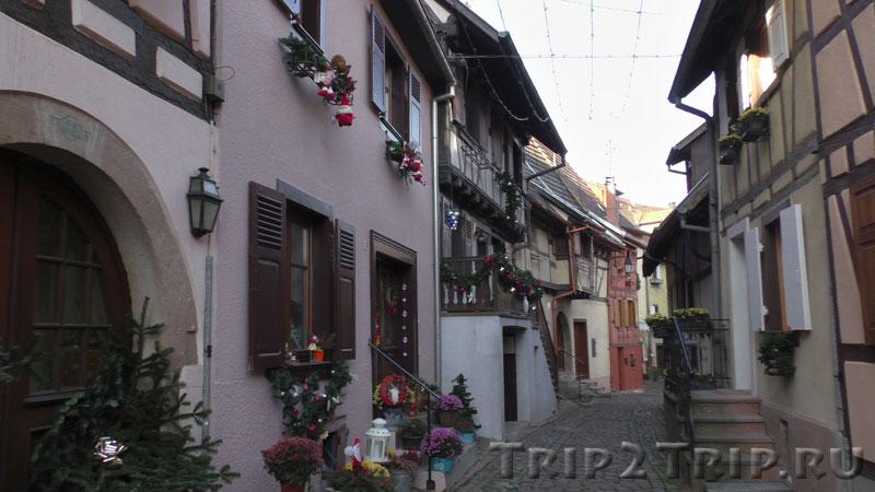 Rue Rempart-Sud. Эгисхайм, Франция.
