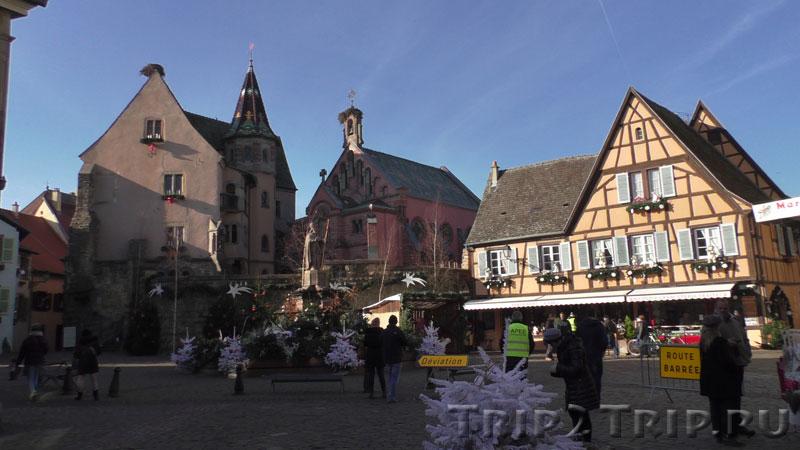 Замковая площадь - центр Эгисхайма. Франция