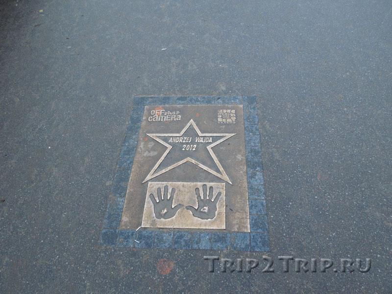 Звезда Анджея Вайды, Аллея звёзд, Краков