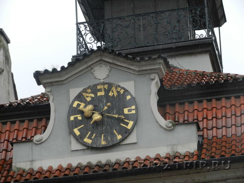 Часы с обратным ходом, еврейская ратуша, Йозефов, Прага
