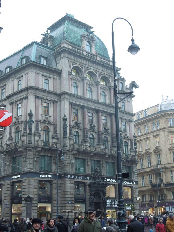 Дворец Экитабль, Вена
