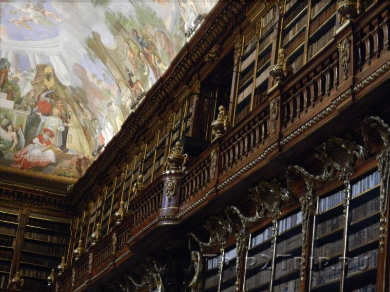 Философский зал Страговского монастыря, Прага