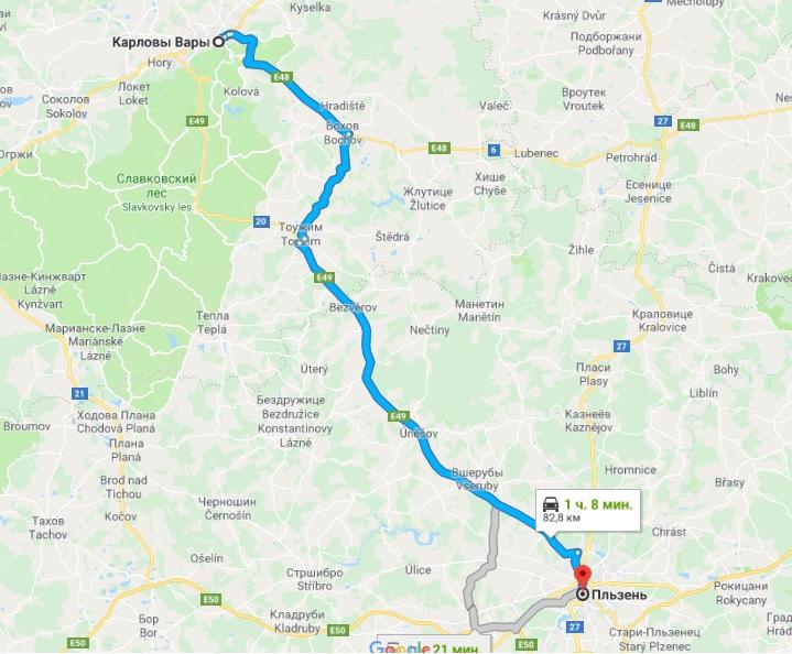 Маршрут Карловы Вары - Пльзень на автомобиле