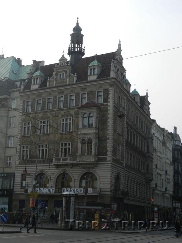 Книжный магазин, Вацлавская площадь, Прага