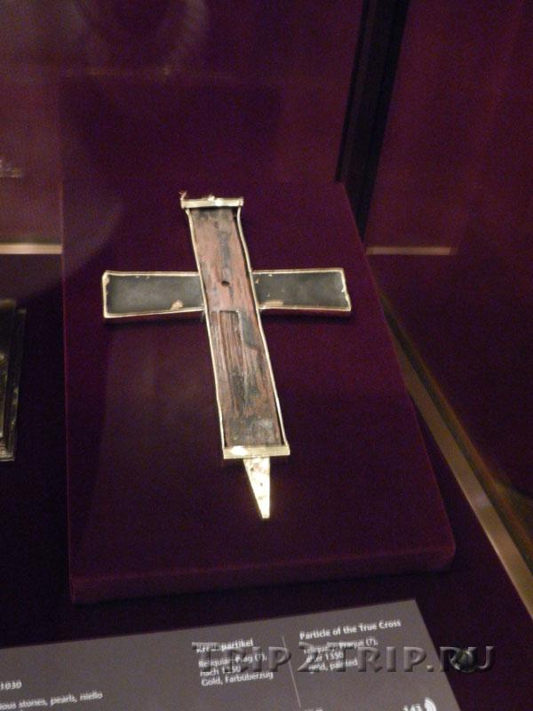 Щена из Христова креста, венская Сокровищница, Хофбург