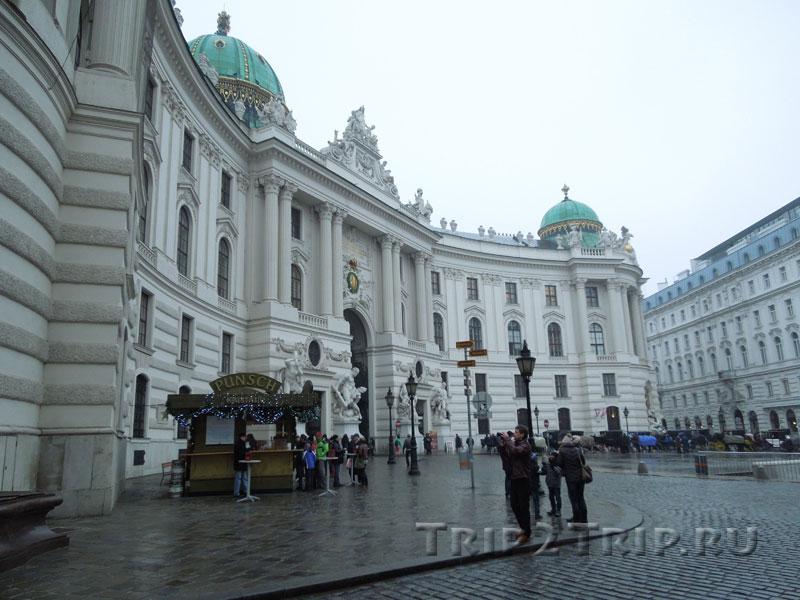 Михайловское крыло Хофбурга, Михаэлерплац, Вена