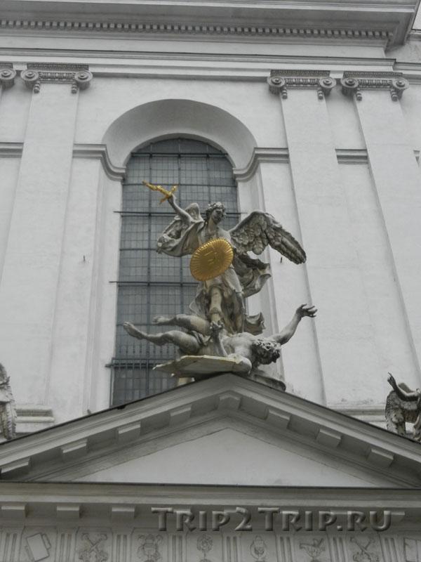 Скульптура Архангела Михаила на портике Михаэлеркирхе, Вена