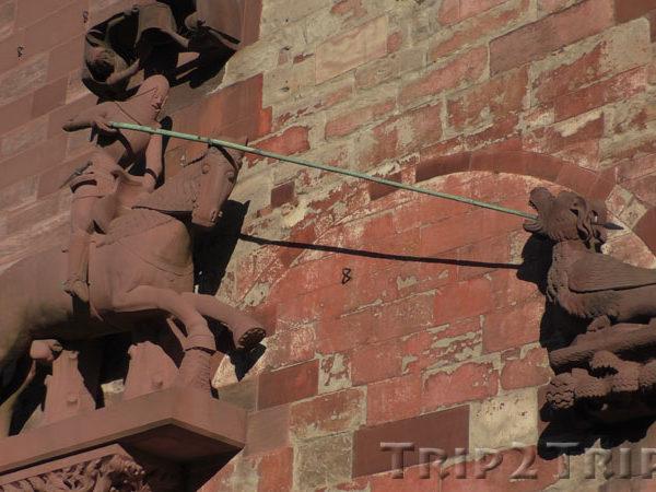 Святой Георг побеждает дракона, Мюнстер, Базель