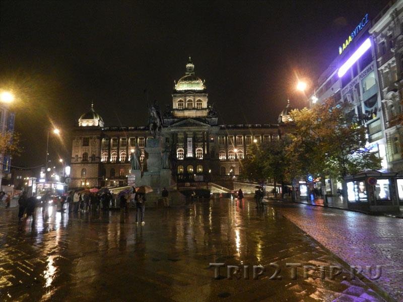 Национальный музей, Вацлавская площадь, Прага