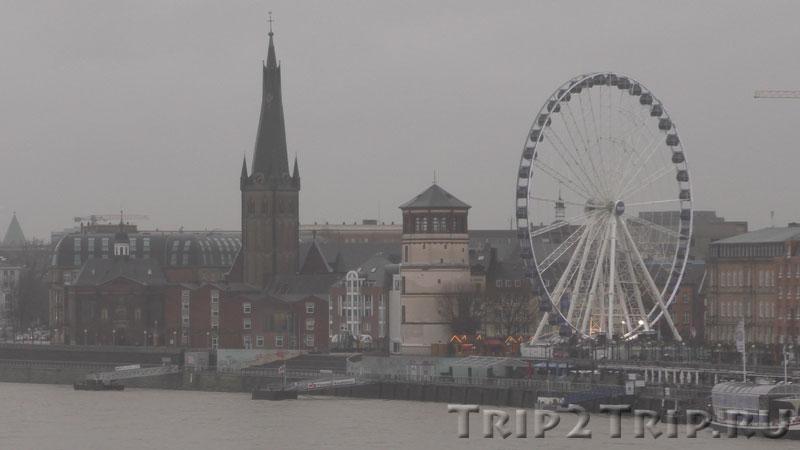 Панорама на Бургплатц с противоположного берега Рейна, Дюссельдорф