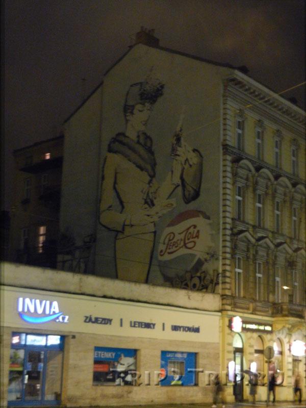 Фасад здания около Йиндржишской башни, Прага