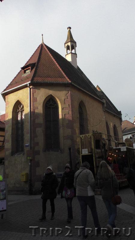Церковь св. Екатерины, Рибовилле, Эльзас