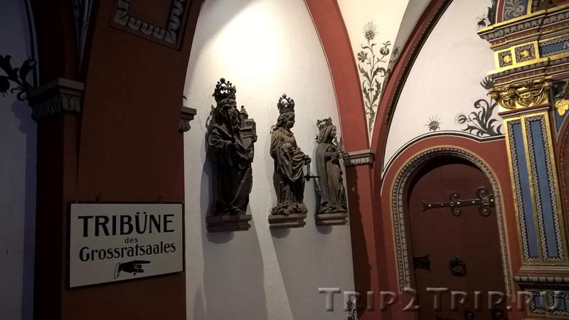 Оригинальные скульптуры Генриха II Святого, Кунигунды и Мадонны, Ратуша, Базель