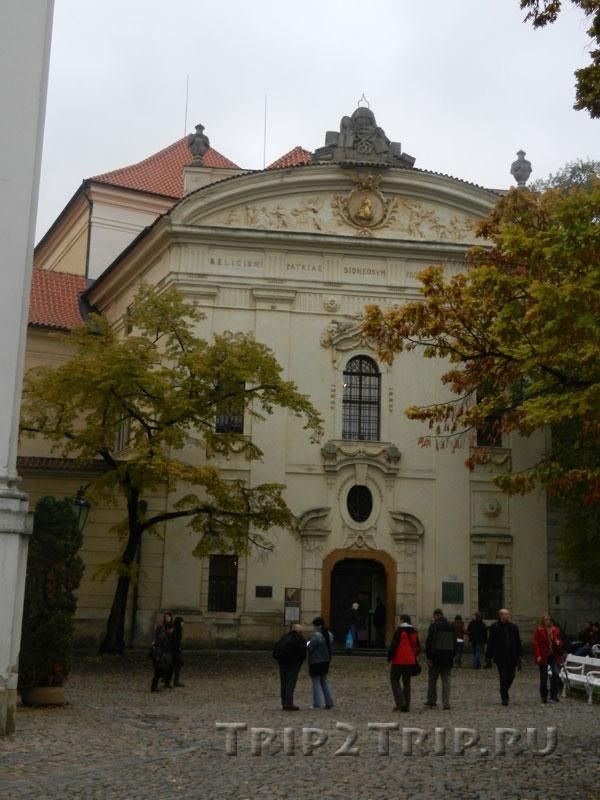 Библиотека, Страговский монастырь, Прага