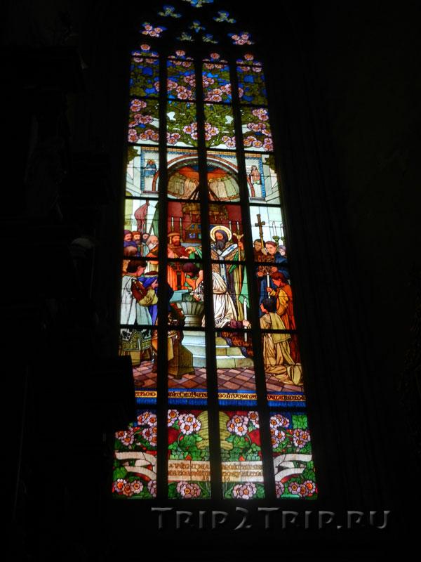 Витраж в соборе святой Варвары, Кутна-Гора