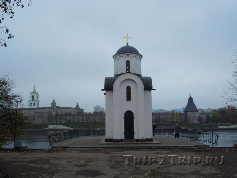 Ольгинская часовня на Ольгинской набережной, Псков