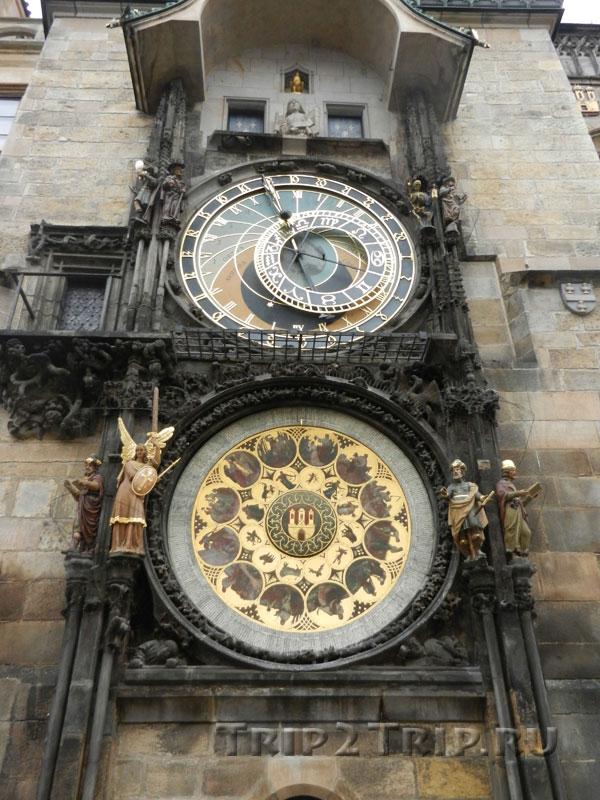 Куранты, Прага