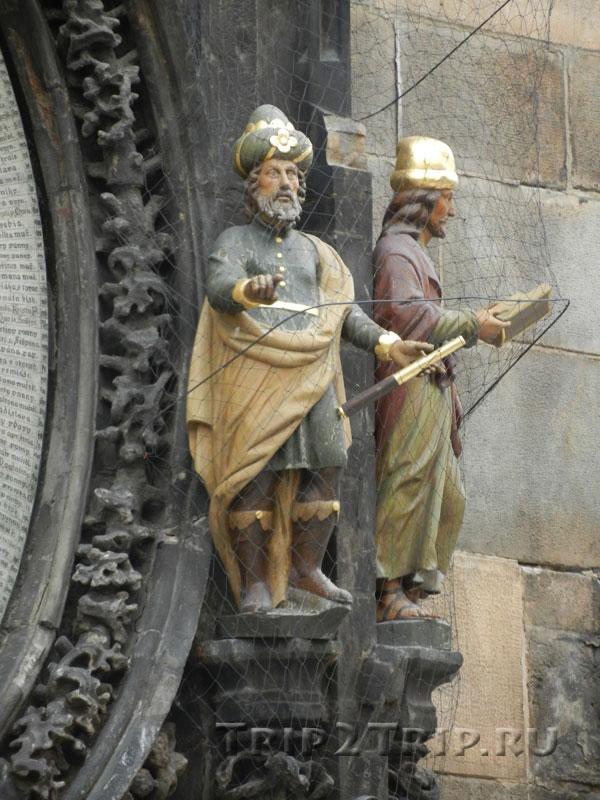 Фигуры Астронома и Летописца Куранты (Орлой), Прага