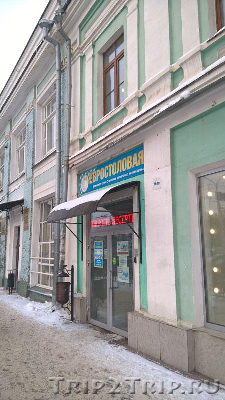 Евростоловая, Ярославль