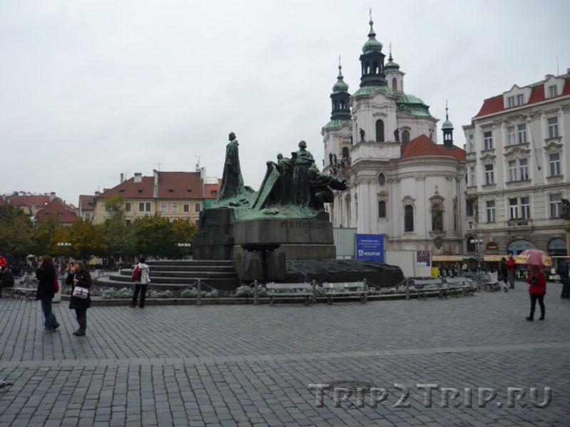 Памятник Яну Гусу на оне ц. св. Микулаша, Староместская площадь, Прага