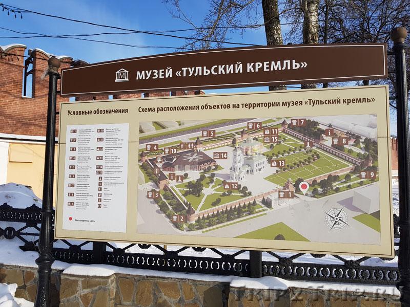 Схема тульского кремля