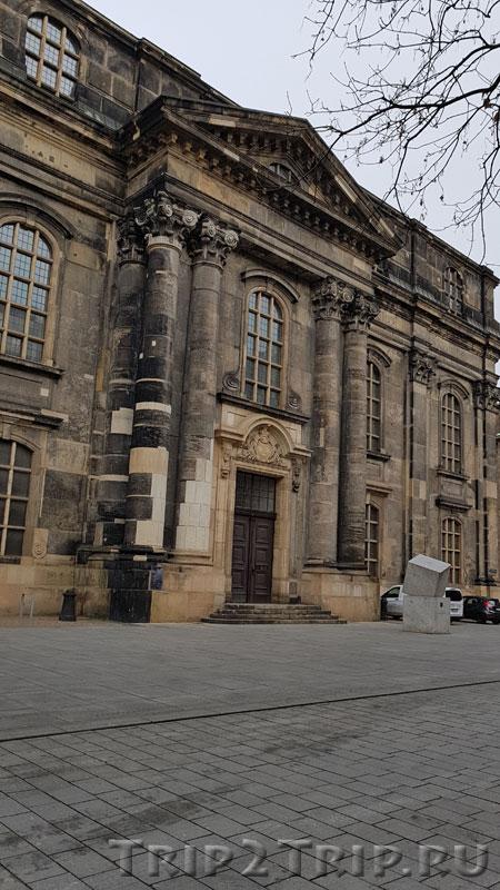 Южный фасад Кройцкирхе, Дрезден