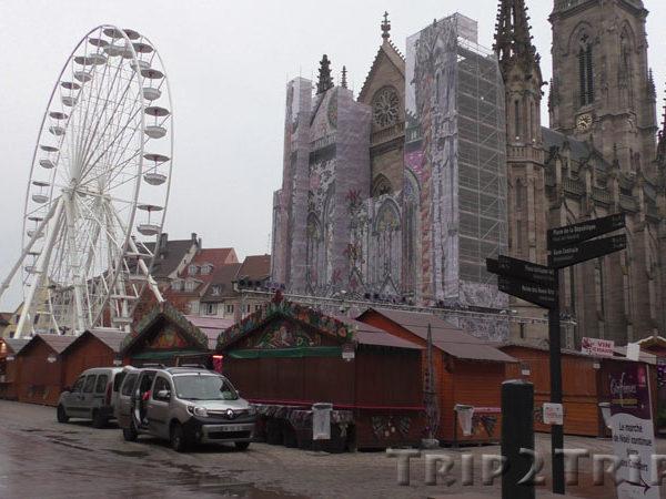 Площадь Воссоединения, Мюлуз, Эльзас, Франция
