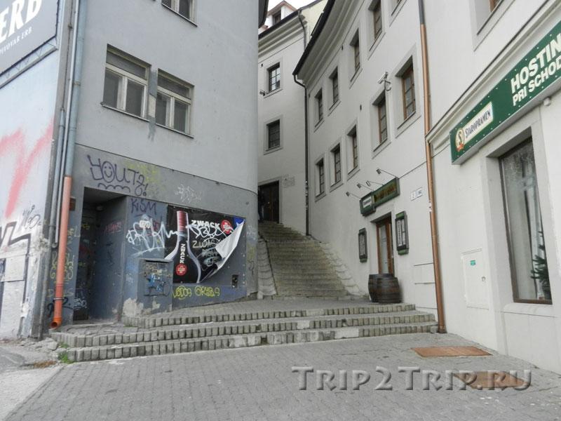 Подъём к братиславскому граду