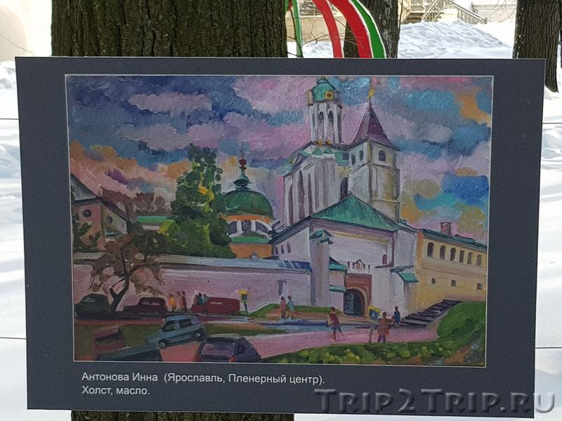Рисунки школьников Звонницы, Ярославль